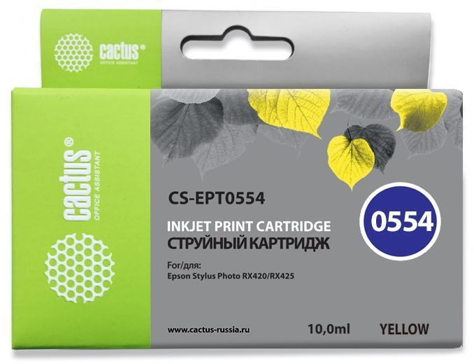 Картридж CACTUS CS-EPT0554 желтый