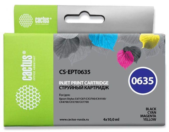 Набор картриджей CACTUS CS-EPT0635 черный / голубой / пурпурный / желтый