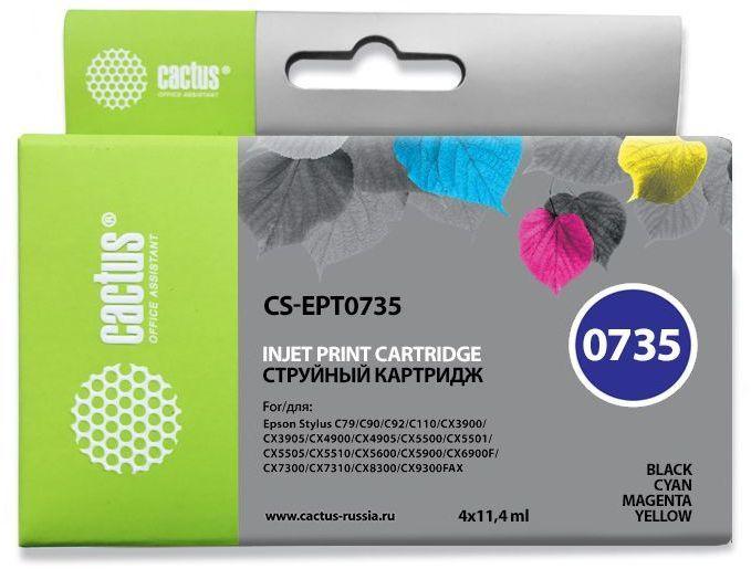 Набор картриджей CACTUS CS-EPT0735 черный / голубой / пурпурный / желтый