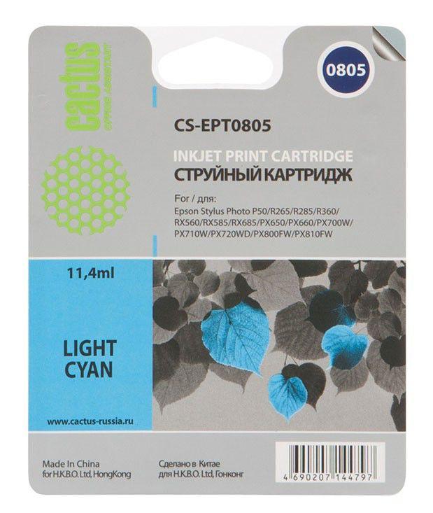 Картридж CACTUS CS-EPT0805 светло-голубой