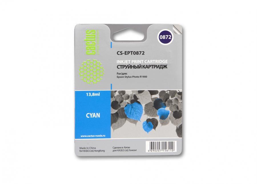 Картридж CACTUS CS-EPT0872 голубой