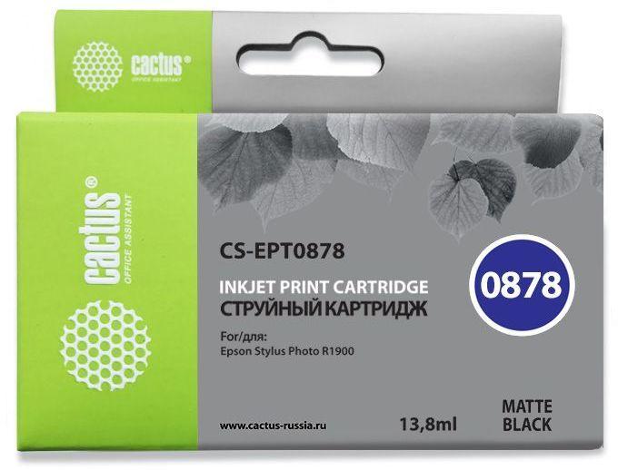 Картридж CACTUS CS-EPT0878 черный матовый