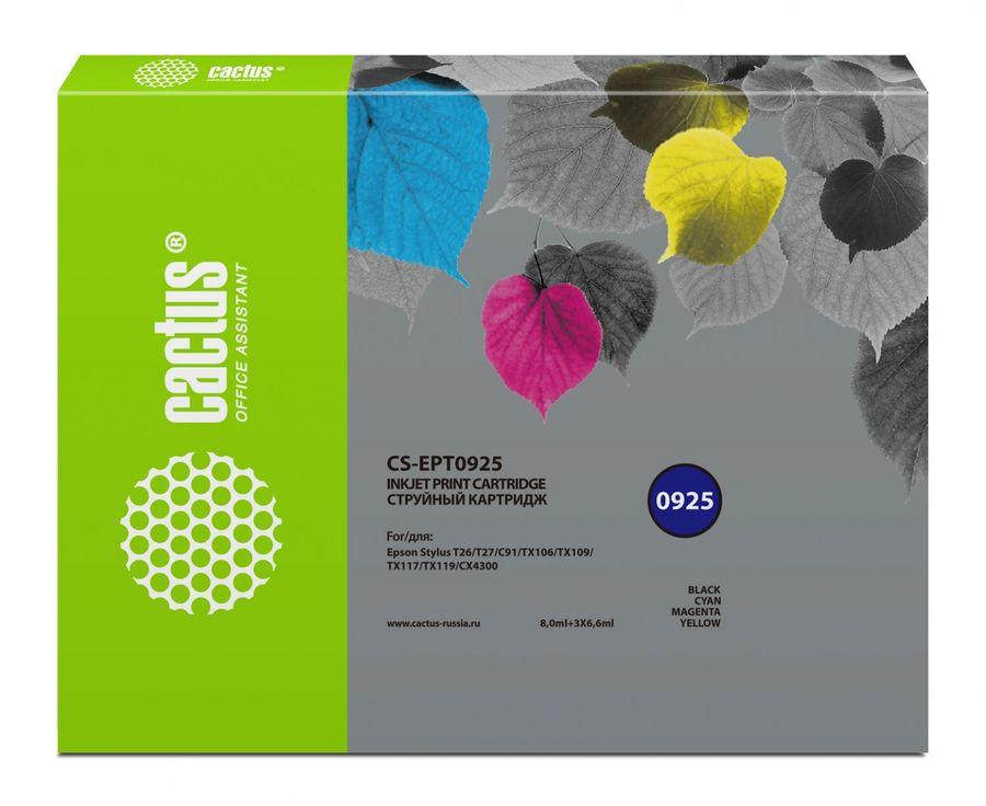 Набор картриджей CACTUS CS-EPT0925 черный / голубой / пурпурный / желтый