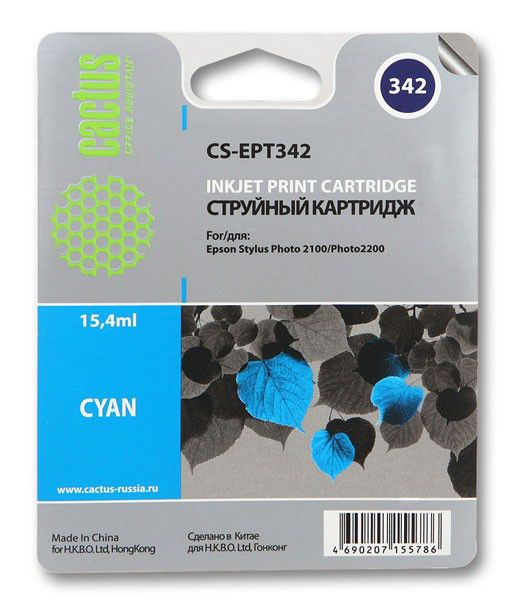 Картридж CACTUS CS-EPT342 голубой