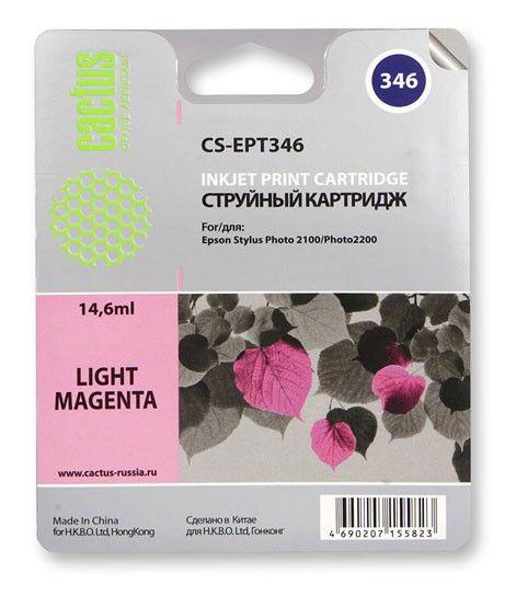 Картридж CACTUS CS-EPT346 светло-пурпурный