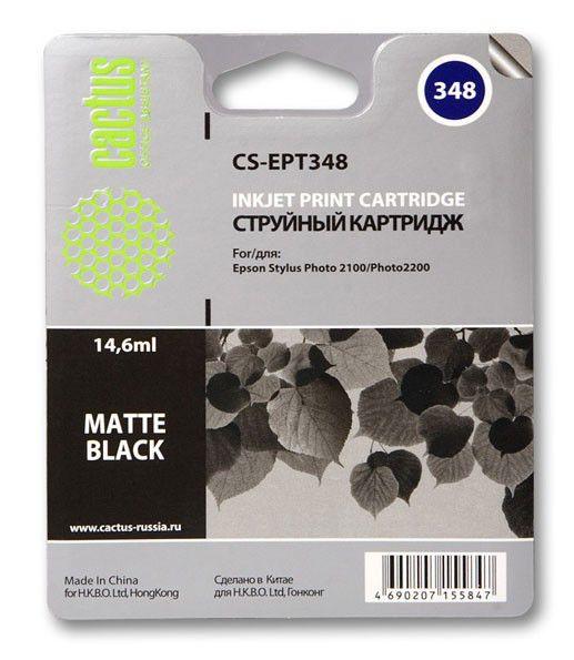 Картридж CACTUS CS-EPT348 черный матовый
