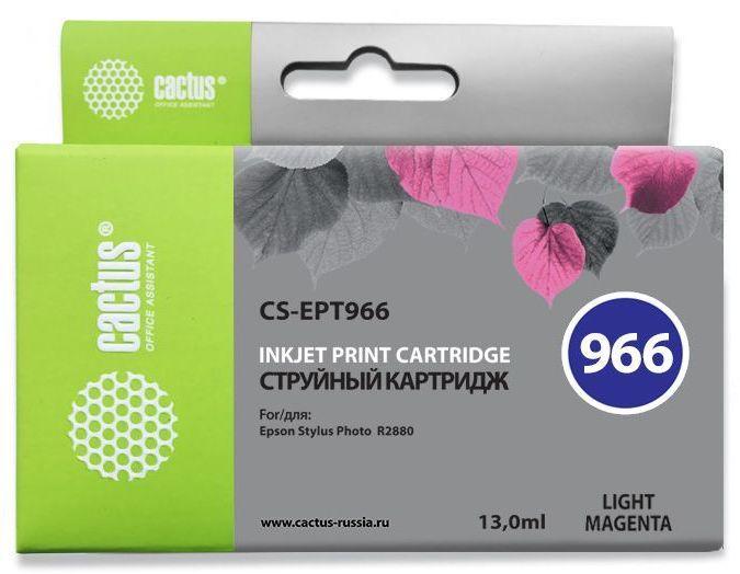 Картридж CACTUS CS-EPT966 светло-пурпурный