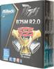 Материнская плата ASROCK B75M R2.0 LGA 1155, mATX, Ret вид 6