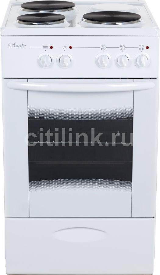Электрическая плита ЛЫСЬВА ЭП 301 MC,  эмаль,  без крышки,  белый