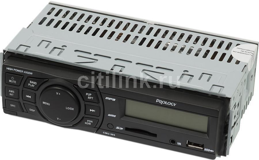 Автомагнитола PROLOGY CMU-303,  USB,  SD