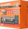 Автомагнитола MYSTERY MCD-697MPUC,  USB,  SD/MMC вид 8