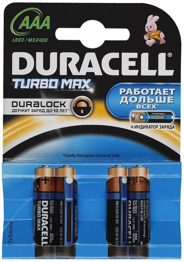 Батарея DURACELL Turbo MAX LR03-4BL,  4 шт. AAA