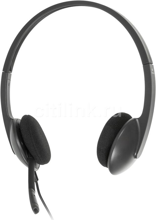 Гарнитура LOGITECH H340,  черный