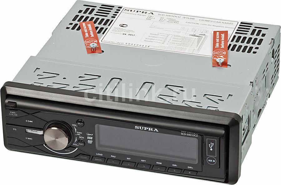 Автомагнитола SUPRA SCD-5001DCU,  USB,  SD/MMC