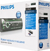 Автомагнитола PHILIPS CEM2101G/51,  USB вид 6