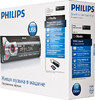 Автомагнитола PHILIPS CEM2101R/51,  USB вид 6