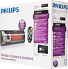 Автомагнитола PHILIPS CEM5100/51,  USB,  SDHC вид 7