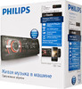 Автомагнитола PHILIPS CE138/51,  USB,  SDHC вид 7