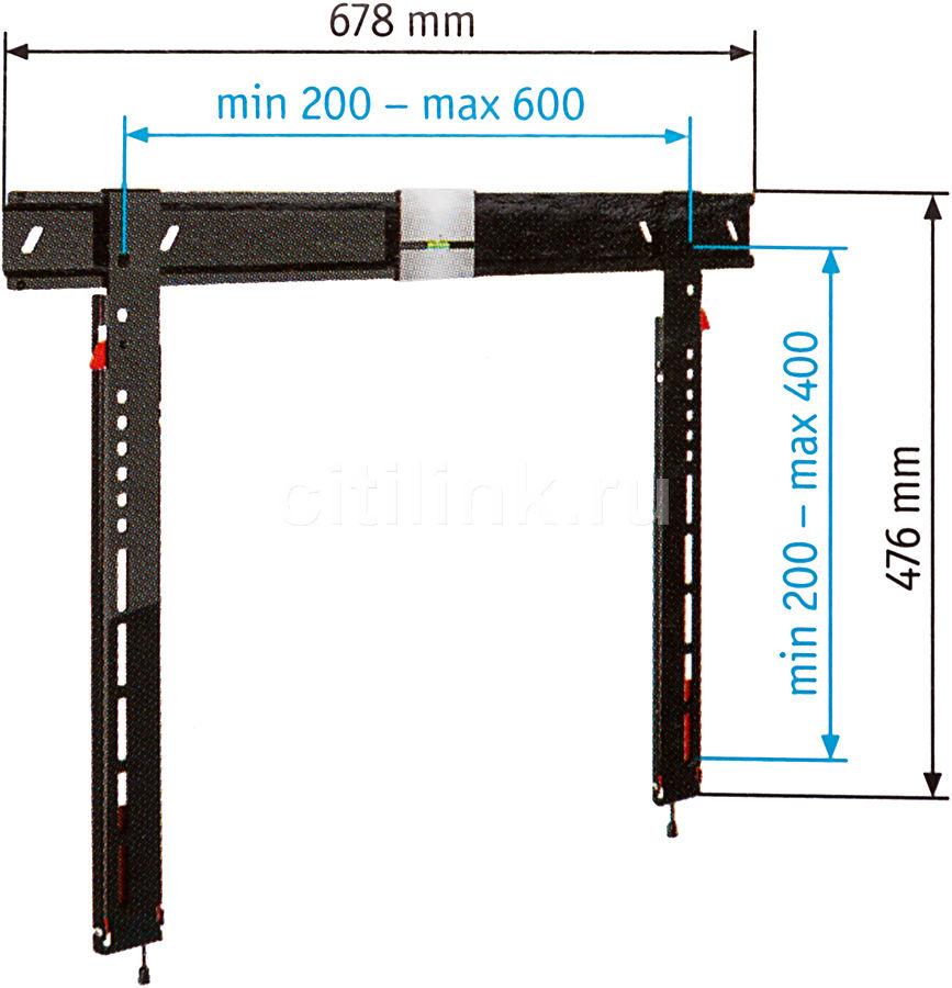 """Кронштейн для телевизора Holder LEDS-7021 черный глянец 32""""-65"""" макс.40кг настенный ультраплоский"""