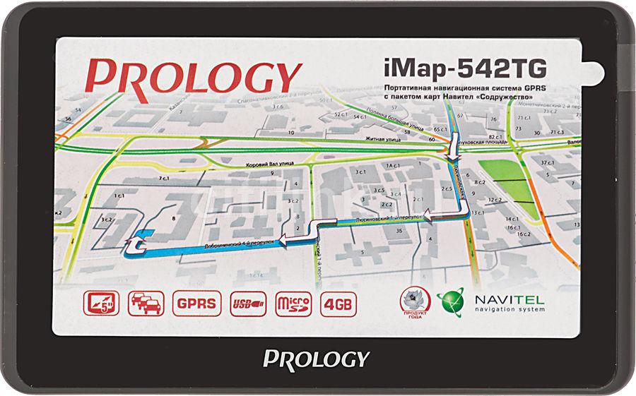 """GPS навигатор PROLOGY iMAP-542TG,  5"""",  авто, 4Гб, Navitel,  черный"""