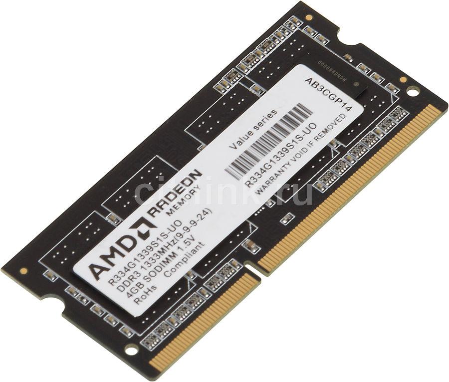 Память DDR3 4Gb 1333MHz AMD R334G1339S1S-UO OEM PC3-10600 CL9 SO-DIMM 204-pin 1.5В