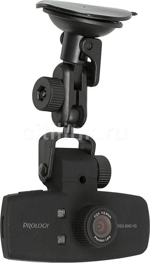 Видеорегистратор PROLOGY iREG-5000 HD черный