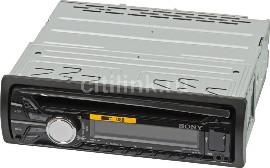 Автомагнитола SONY CDX-GT470UM,  USB