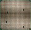 Процессор AMD FX 8350, SocketAM3+ OEM [fd8350frw8khk] вид 2