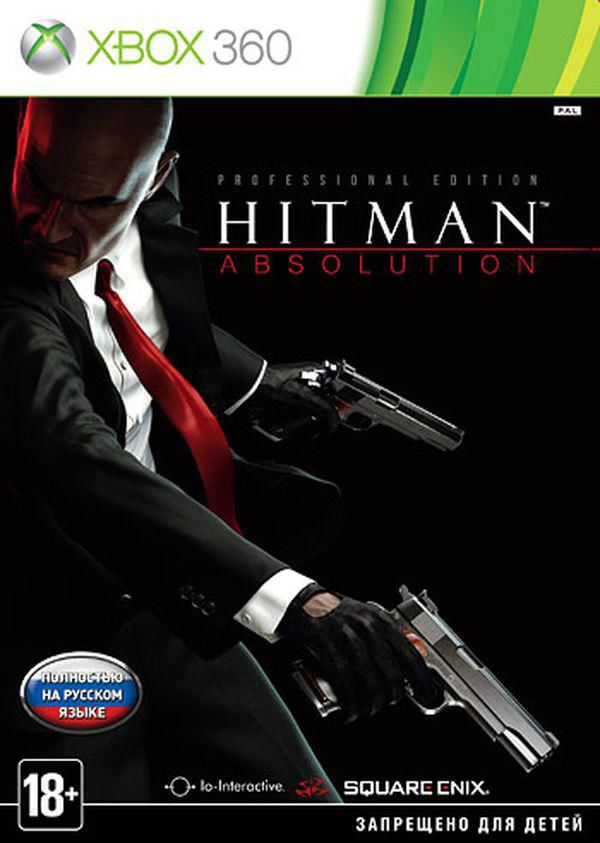 Игра MICROSOFT Hitman Absolution Professional Edition для  Xbox360 Rus