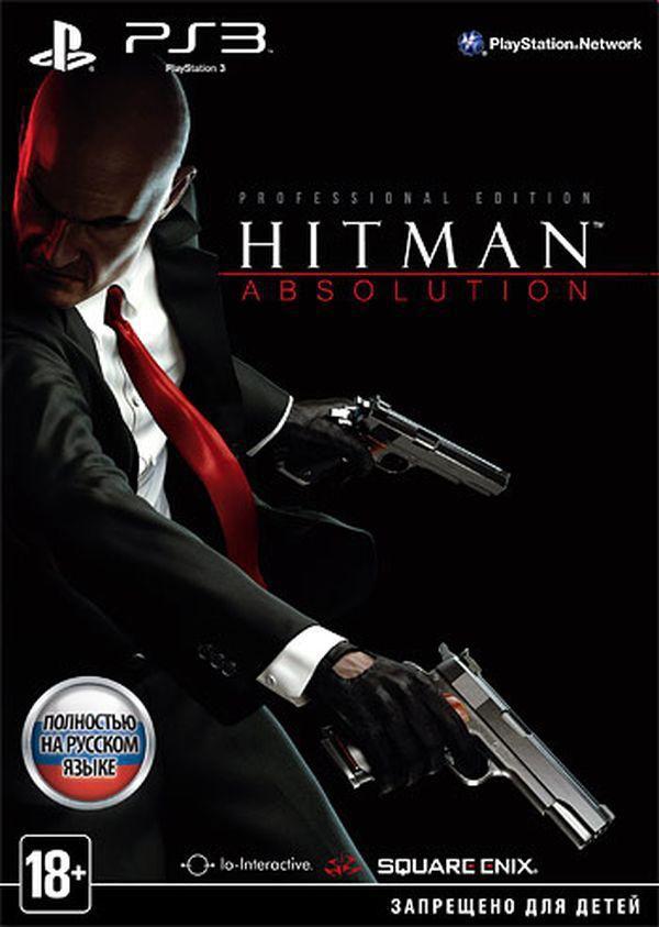Игра SONY Hitman Absolution Professional Edition для  PlayStation3 Rus
