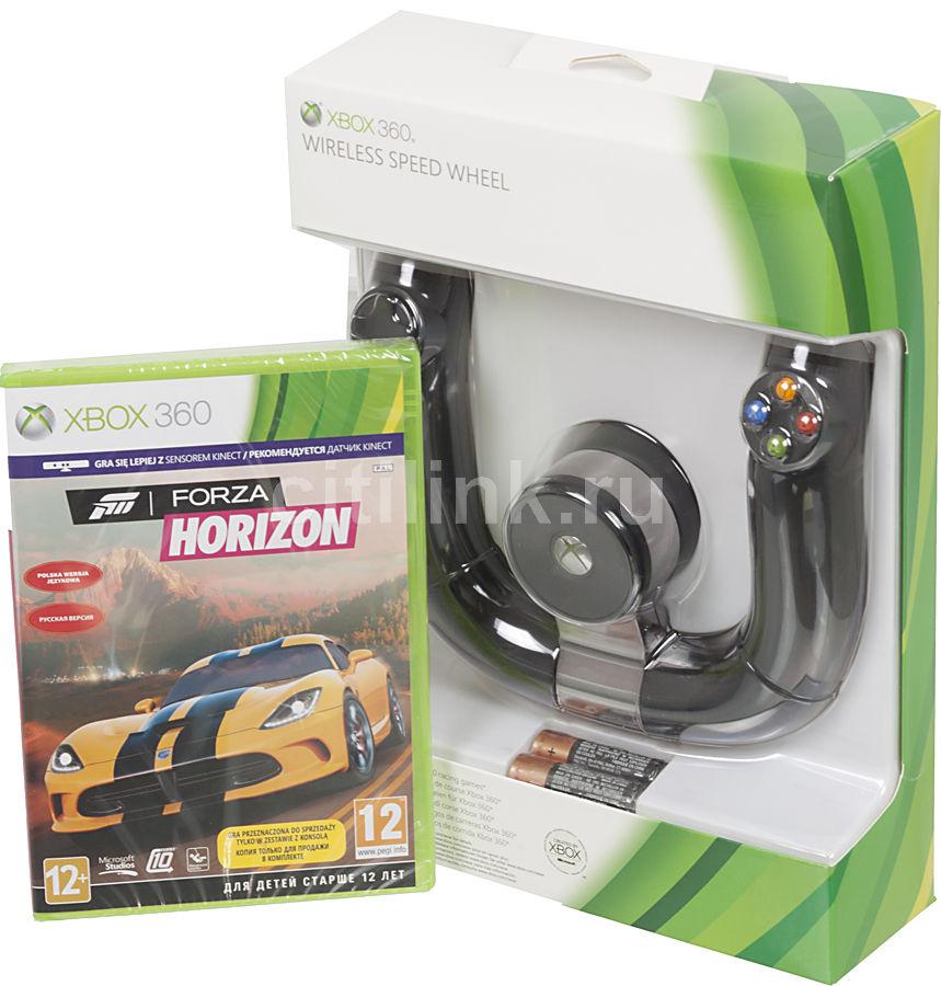 Беспроводной руль MICROSOFT Xbox 360, черный [2zj-00040]