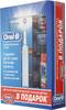 Электрическая зубная щетка BRAUN Oral-B Pofessional Care 500 + Stages Power голубой [81411149] вид 4