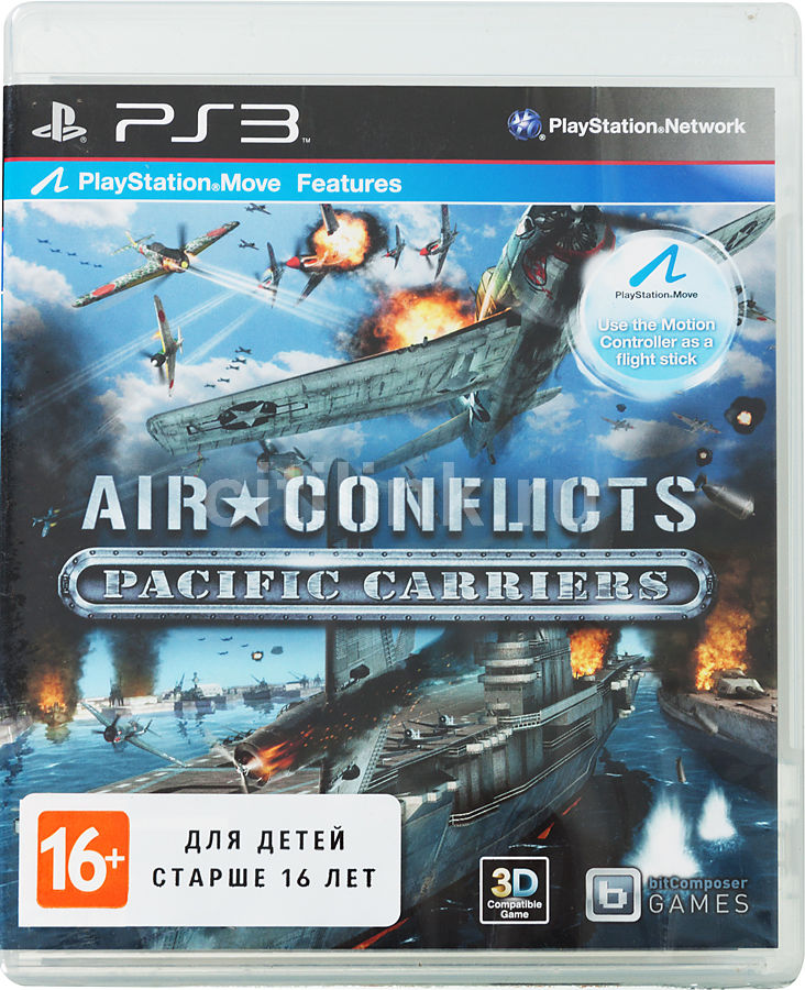 Игра SOFT CLUB Air Conflicts: Pacific Carriers для  PlayStation3 RUS (субтитры)