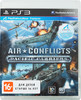 Игра SOFT CLUB Air Conflicts: Pacific Carriers для  PlayStation3 RUS (субтитры) вид 1