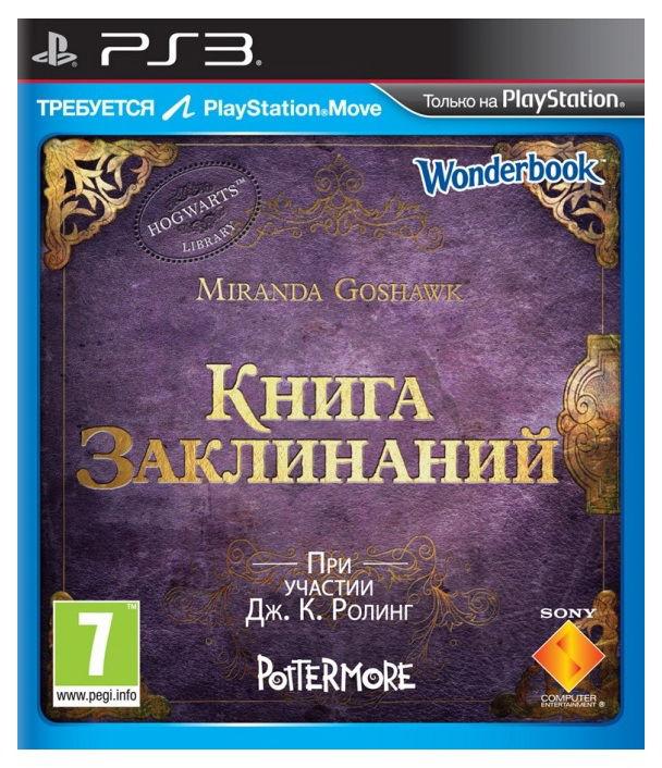 Игра SOFT CLUB Книга заклинаний + Wonderbook для  PlayStation3 Rus