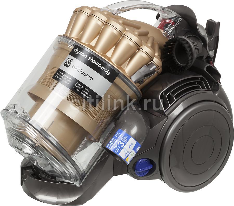 Пылесос DYSON DC32 Exclusive, 1400Вт, коричневый/серый