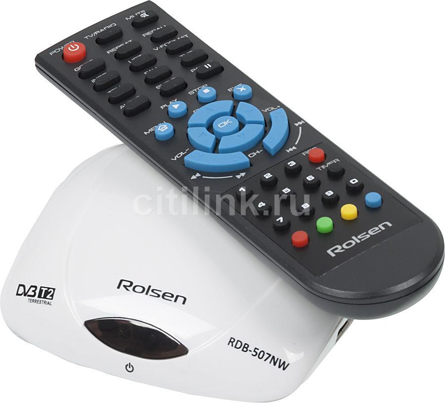 Ресивер DVB-T2 ROLSEN RDB-507N,  белый [1-rldb-rdb-507nw]