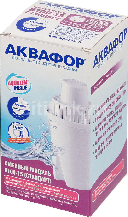 Картридж АКВАФОР B15,  1шт
