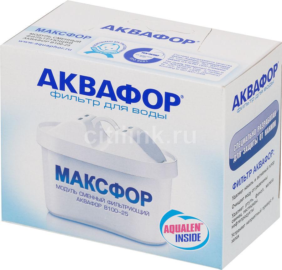 Картридж АКВАФОР B100-25,  1шт