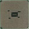 Процессор AMD Athlon X4 750K, SocketFM2,  OEM [ad750kwoa44hj] вид 2