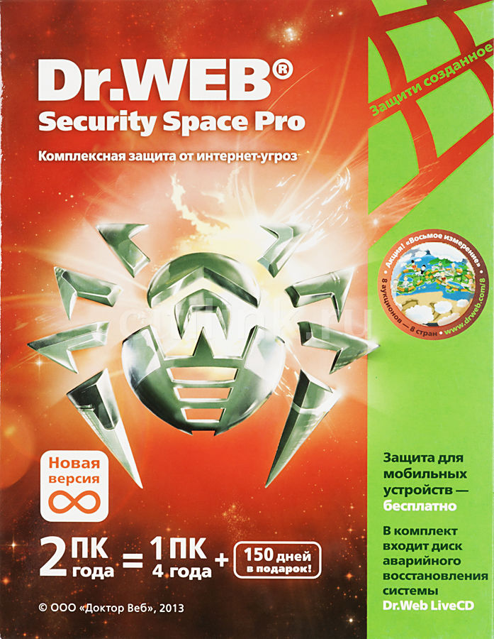 Dr web security space pro 7 0 0 06100 tfile ru