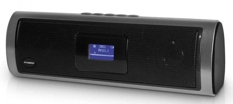 Аудиомагнитола HYUNDAI H-PS1205,  серый