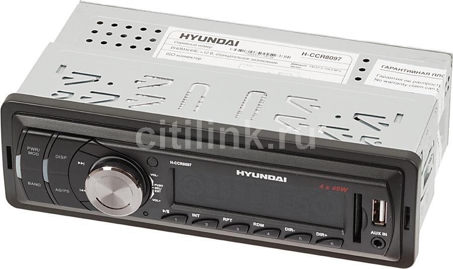 Автомагнитола HYUNDAI H-CCR8097,  USB,  SD/MMC