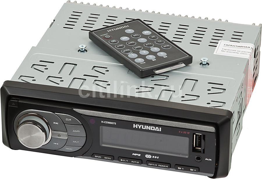 Автомагнитола HYUNDAI H-CDM8075,  USB,  SD/MMC