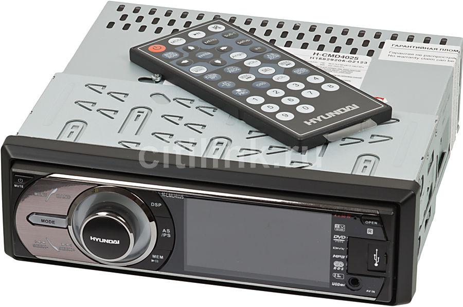 Автомагнитола HYUNDAI H-CMD4025,  USB,  SD/MMC