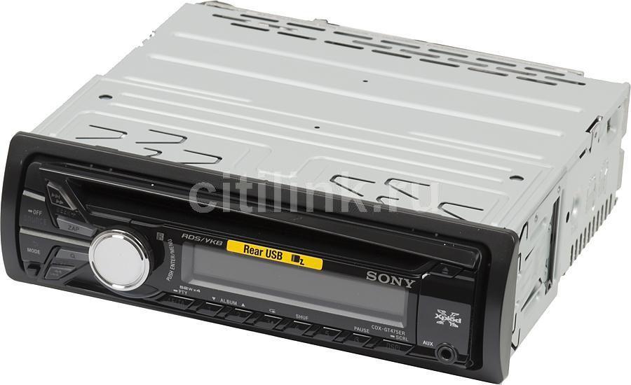 Автомагнитола SONY CDX-GT475ER,  USB