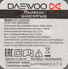 Пылесос DAEWOO RC-5500SA, 1600Вт, голубой вид 9