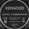 Колонки автомобильные KENWOOD KFC-M6944A,  коаксиальные,  460Вт,  комплект 2 шт. вид 4