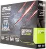 Видеокарта ASUS GeForce GTX 650,  1Гб, GDDR5, Ret [gtx650-e-1gd5] вид 7