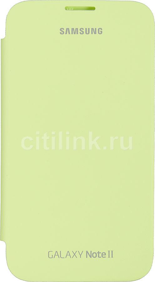 Чехол (флип-кейс) SAMSUNG S View Cover, для Samsung Note II, светло-зеленый [efc-1j9flegstd]